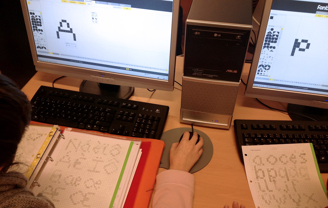 fontstruct-ordenador1